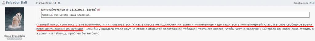 Моя страница на сайте дневник ру - вход в личный кабинет сервиса